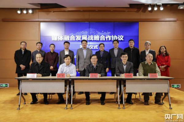 内蒙电视台蒙语台_三网一平台与内蒙古广播电视台首次合作融媒体项目 | DVBCN